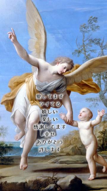 天国言葉3