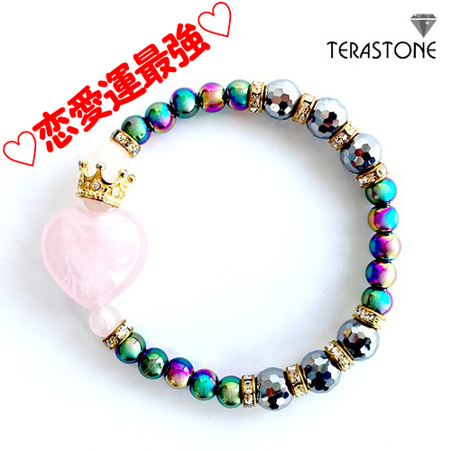 ハートの虹色クイーン/Heart Rainbow Queen
